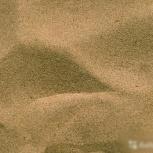 Строительный песок (крупности - 0,5-0,8 мм.), Нижний Новгород