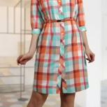 Летнее платье-рубашка 46 р, Нижний Новгород