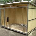 Вольер для собаки разборный (8 м. кв), 4х2х1,9 м, Нижний Новгород