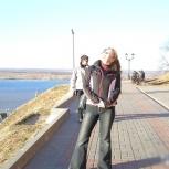 Помогу похудеть, Нижний Новгород