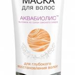 Маска для глубокого восстановления волос АКВАБИОЛИС, Нижний Новгород