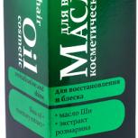 Масло для восстановления и блеска волос, 110 мл, Нижний Новгород