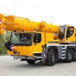 Аренда автокрана 60 тонн 48(58) метров, Нижний Новгород
