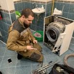 Ремонт стиральных машин и холодильников, Нижний Новгород