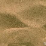 Песок строительный мелкий от 0,1 мм, Нижний Новгород