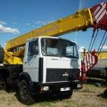 Аренда автокрана 16 тонн 18 метров, Нижний Новгород