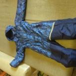 Продаю зимний комбинезон Лесси на мальчика р.122, Нижний Новгород
