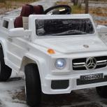 Детский электромобиль Mers O004OO белый. Кредит, Нижний Новгород
