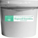 Скраб масляно-солевой Увлажняющий, Морской коктейль, 700г, Нижний Новгород