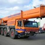 Аренда автокрана 110 тонн 52(68) метров, Нижний Новгород