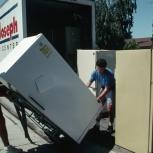 Вывезу домашний холодильник, Нижний Новгород