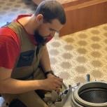 Ремонт стиральных машин и холодильников. Выезд, Нижний Новгород