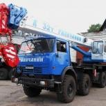 Аренда автокрана 32 тонны 30 метров вездеход, Нижний Новгород