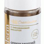 Очищающий мусс для умывания Anti Age, AQUAderm, 150 мл, Нижний Новгород