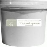 Скраб масляно-солевой Минеральный с грязью Сакского озера, 700г, Нижний Новгород