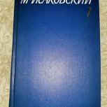 М. Исаковский. Собрание сочинений в 5 томах (комплект из 5 книг), Нижний Новгород