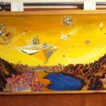 Фантастическая картина в детскую, Нижний Новгород