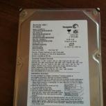 Жесткий диск hdd ide seagate st380011a, Нижний Новгород