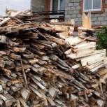 Дрова строительные после демонтажа, Нижний Новгород