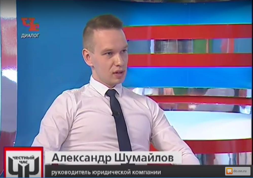 кредиту частных лиц в нижнем новгороде калькулятор евро в рубли онлайн