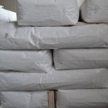 Продаем  стеарат кальция, цинка, кадмия-бария, аммония, натрия, Нижний Новгород