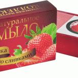 Мыло натуральное твердое Клубника со сливками, 75 г, Нижний Новгород