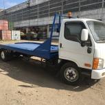 Переоборудовать в эвакуатор грузовой автомобиль переоформить в ГИБДД, Нижний Новгород