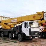 Аренда автокрана 50 тонн 34(48) метров с противовесом, Нижний Новгород