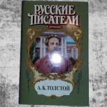 Юрий Когинов. А. К. Толстой, Нижний Новгород