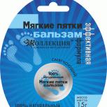 Смягчающий бальзам Мягкие пятки, 15 г, Нижний Новгород