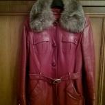 Куртка 46-48 размер, Нижний Новгород