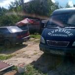 скважина на полив за 30 МИНУТ, Нижний Новгород
