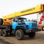Аренда автокрана 16 тонн 18 метров вездеход, Нижний Новгород
