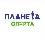 Детский спортивный клуб Планета спорта, Нижний Новгород