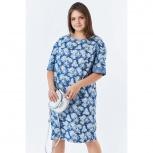 Платье 2-110-08, Нижний Новгород