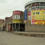 Ремонт и настройка компьютеров и орг. техники, Нижний Новгород