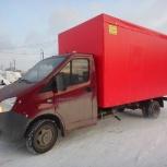 Удлинить Газель Некст до 4,2 м 5,1 м 6,2 м под  фургон  эвакуатор борт, Нижний Новгород