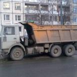 Вывоз строймусора Газель, Нижний Новгород