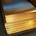 лист латунный Л63 4х600х1500 мм, Нижний Новгород
