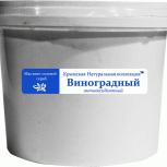 Скраб масляно-солевой Антиоксидантный, Виноградный, 700г, Нижний Новгород