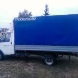 Газель удлинённая, грузоперевозки, Нижний Новгород