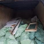 Вывоз мусора., Нижний Новгород
