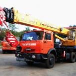 Аренда автокрана 25 тонн 28 метров, Нижний Новгород