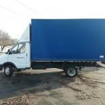 Междугородные перевозки до 5 тонн, Нижний Новгород