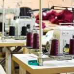Швейное производство ищет заказчиков, Нижний Новгород