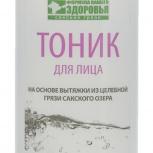 Тоник для лица Питательный для комбинированной кожи, 200 мл, Нижний Новгород