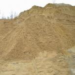 Песок овражный средний 0,8-1,2 под ландшафт, Нижний Новгород