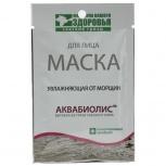 Увлажняющая маска от морщин АКВАБИОЛИС, 15 мл, Нижний Новгород