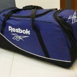 Спортивная сумка на колесах, баул. Доставка почтой, Нижний Новгород