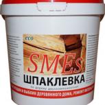 Продаю шпаклевку по дереву SMEs, Нижний Новгород